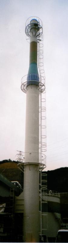 RC製独立型煙突(内部煉瓦煙突)