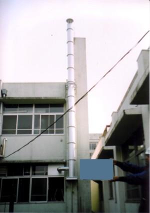建屋支持型煙突